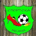 sportska-meana-300